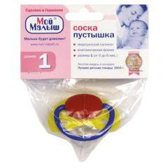 """Соска-пустышка """"Спорт"""" (силикон, анатомическая) 0-6 мес ТМ """"Мой малыш"""""""