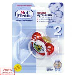 """Соска-пустышка """"Вишенка"""" (латекс, круглая) 0-6 мес (блистер) ТМ """"Мой малыш"""""""